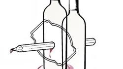 Signum Vini, etichetta d'artista