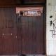 Gasdotto Tap, continuano gli atti vandalici: imbrattata la sede di Confindustria