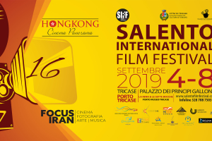 SIFF 2019 (2)