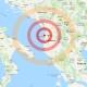 Violenta scossa di terremoto in Albania: avvertita anche nel Salento